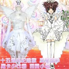 wedding dress anime kinomoto wedding dress anime cardcaptor