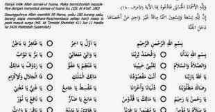 download asmaul husna bismillahi bada na mp3 nadhom asmaul husna dalam tulisan arab latin dan terjemahnya mi