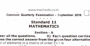 standard one maths plus one 11th standard quarterly question paper 2016 17