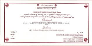 indian wedding invitation cards wordings image collections