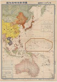 Pct Oregon Map by Japanese Map Of East Asia The Pacific And Australia 1940 Maps