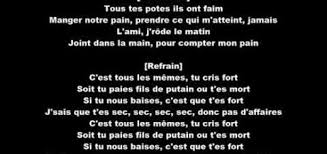 Meme Si Lyrics - dobre brothers no fakes lyrics video song lyrics