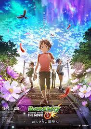 film add anime crunchyroll to add monster strike the movie anime streaming news