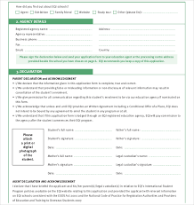 10 application templates u2013 free sample example format