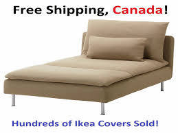 Chaise Lounge Slipcover Furniture Chaise Lounge Slipcover Awesome Ikea Soderhamn Chaise