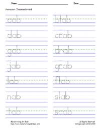 free handwriting practice create your own worksheets i lauren