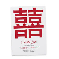 save the save the date cards product categories loveateverysight