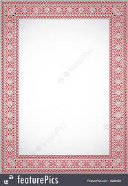 ukrainian cross stitch ornament frame illustration
