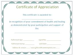 certificates of appreciation free certificate templates
