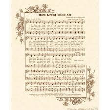how great thou art hymn art custom christian home decor zoom