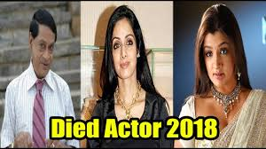 celebrities that died february 2016 10 famous indian celebrities who died in 2018 youtube