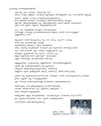 funny letter to a psychiatrist malayalam being me