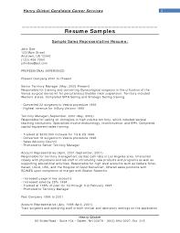 Senior Sales Executive Resume Samples Salesman Resume Examples Vp Software Sales Resume Sample Rick