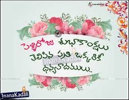 marriage day quotes happy wedding anniversary sms in