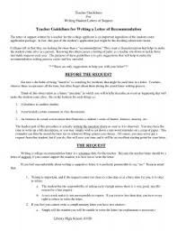 top 10 sample recommendation letters for students to seriously