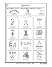 3rd grade 4th grade math worksheets lines of symmetry 1