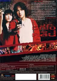 film hantu thailand subtitle indonesia film thailand nataruto converter