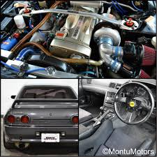 my car interior 1990 nissan skyline gtr pinterest skyline