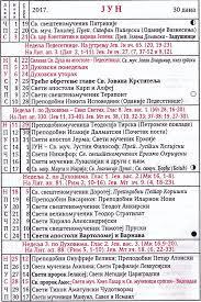 Verski Kalendar 2018 Mk Pravoslavni Crkveni Kalendar Kalendar Za 2017 2018 2019 I 2020