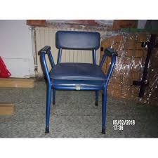 montauban siège percé chaise percee pas cher ou d occasion sur priceminister rakuten