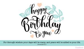 birthday card free images birthday card with email free happy birthday to you ecard email free personalized