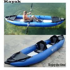 light kayaks for sale best selling 0 9mm pvc inflatable kayak fishing kayak fishing boat