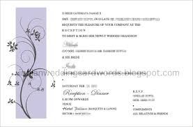 Sample Of Wedding Invitation Cards Wording Indian Wedding Reception Invitation Paperinvite