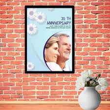 30th wedding anniversary gift 30th wedding anniversary gift frames for affordable price