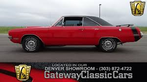 1970 dodge dart for sale 55 used cars from 2 208