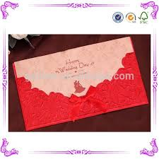 Marriage Card Design And Price 2015 Factory Price Wedding Invitation Cards Invitation Wedding