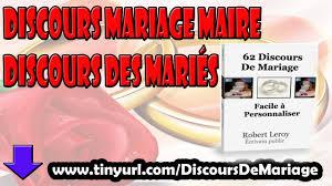 exemple discours mariage original discours mariage maire i discours des mariés