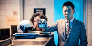 Andy Lau Blind Detective Tiff13 Blind Detective 2013 U2014 3 Brothers Film