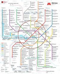 Metro Paris Map by Map Of Moscow Subway Metro Underground U0026 Tube Stations U0026 Lines