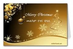 brown christmas cards christmas cards addiscards