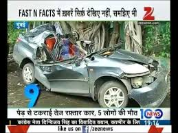 mumbai car accident took lives of five people youtube