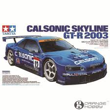 nissan gtr model car online buy wholesale skyline gtr 1 from china skyline gtr 1