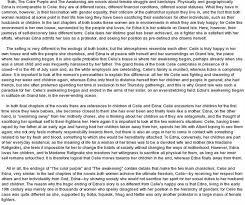 death penalty debate essay Dow ipnodns ruFree Essay Example   ipnodns ru