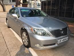 lexus ls 460 hk 八達汽車 凌志ls460