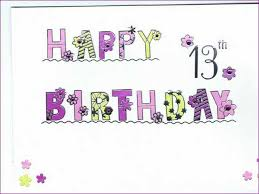 13 year old birthday invitation template pictures reference