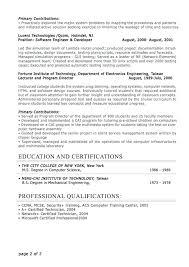 administrative assistant resume skills profile exles profile on a resume professional resume sle professional resume