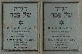 maxwell house passover haggadah maxwell house passover haggadah 1989 cad 6 41 picclick ca