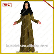 Burka Halloween Costume Islamic Clothing Designer Burqa Burka Wholesalers