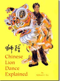 lion dancer book lion explained june 1995 edition open library