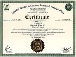 pakistan institute of computer sciences free online certification