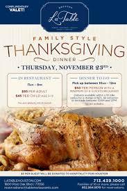thanksgiving la table houston