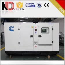100kw diesel generator price 100kw diesel generator price
