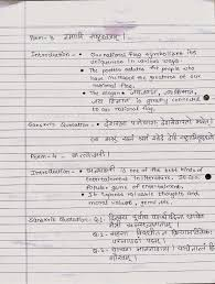 essay on cleanliness in sanskrit assignment secure custom