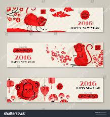 horizontal banners set hand drawn chinese stock vector 329688935