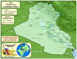 Iraq On World Map Iraq Worldmap Org