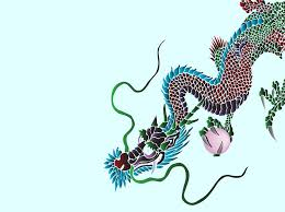 dragon pictures free free download clip art free clip art